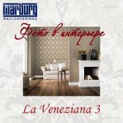 La Veneziana 3 1,06м